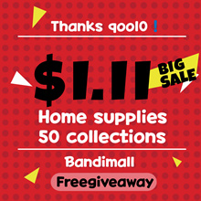 1+1  $1.11 FREE GIVEAWAY!!! / Home supplies 50 collections