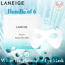 Laneige White Dew Intensive Eye Mask 10g x 6pcs