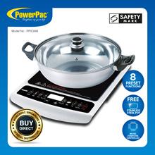 Kompor Induksi PowerPac W / SS Pot / Overheat Protection / Kontrol Komputer Mikro (PPIC848)