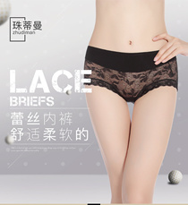 [ Local Seller] SEXY Comfortable Ladies Seamless Lace Design G String/Panties/ Premium Quality