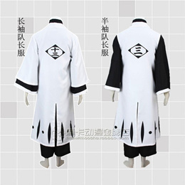 Anime BLEACH Haori Cosplay Costume White Short / Long Sleeve Cloak From 1st to 13th Division Captain