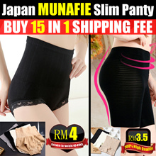 BUY 14 IN 1 SHIPPING FEE【100% High Quality】[MUNAFIE]Highly Recommend Japan Ladies SLIM PANTY/Waist Trimmer/Make a beautiful woman enjoy your summer/Flatten abdomen/breathable/Slimming underwear