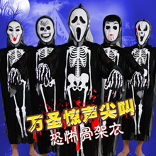 Halloween Costume Skeleton Ghost Clothes + Skull Devil Mask Demon Ghost Scary Party Clothes Robe
