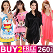Buy 2 Free Shipping Cute Cartoon Sleepwear Women Silk Pajamas Dress Short Sleeve Nightdress