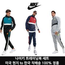 Nike training clothing set