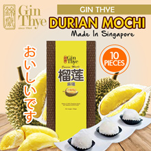 [Japanese Mochi]  QQ Premium Durian Mochi 榴莲麻糬 from Gin Thye/ 100% Pure Durian Pulp /