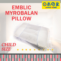 【Local Fast Delivery】 Japan Home Emblic Myrobalan Pillow | Children Size | Bedding | Bedroom