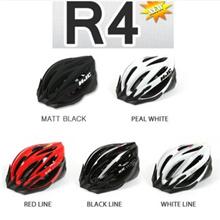 [HJC] R4 Type 2015 Bicycle helmet / inline helmet / helmet