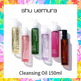 No.1 Cleansing Oil - Shu Uemura Cleansing Anti Oxi Cleansing Oil 150ml.