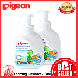 Pigeon Foaming Cleanser 700ml Bundle Deal