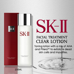 [BRAND DAY SPECIAL] SK-II Facial Treatment Clear Lotion 230ml