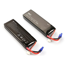 2x7.4V 2700mAh 10C Original Battery For Hubsan H501S X4 RC Quadcopter