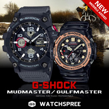 *APPLY 25% OFF COUPON* G-SHOCK Master of G Mudmaster and Gulfmaster Watches. Free Shipping!