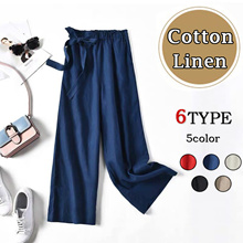 2a83fd869 Buy 3 free shipping Seven cents trousers/Nine cents trousers/ankle-length  pants