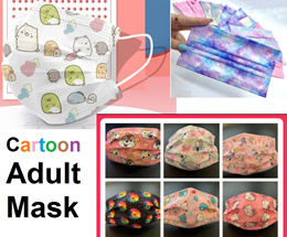 🌟Adult Disposable Mask🌟Cartoons Pattern Masks🌟Face Shield🌟Sanitizers🌟Checkers🌟Camo🌟Kids Mask