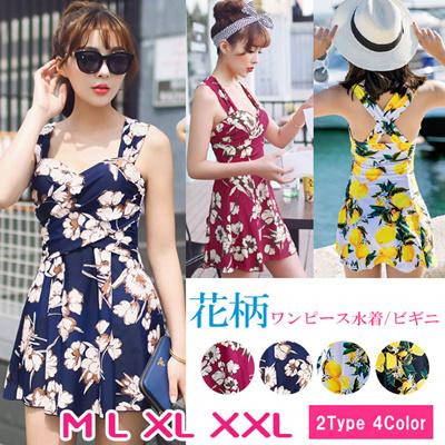 e954150eab40 Flower Pattern One Piece Swimsuit Bikini One Piece Type Adult Cute Women s