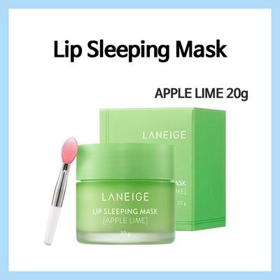 Lip Sleeping Mask_Apple Lime 20g