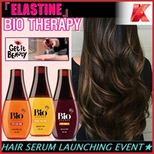 ★Elastine★ KOREA No.1 HAIR ESSENCE [BIO THERAPY] Oil Serum/Cream Essence 80ml ★RENEWED!(LATEST VER.)