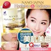 [BUY 2 =FREE* FACEBOOK BAG! 15% OFF!] ♥NANO COLLAGEN ♥100% RESULTS* G`TEED ♥#1 BEST-SELLER JAPAN