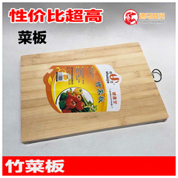 Antibacterial natural bamboo chopping board chopping board solid wood rectangular cutting board Boar