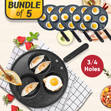 [BULK DEAL 5PCS] Maifan stone non-stick pan four-hole omelette pan, egg pan, flat-bottomed egg dumpling pan, breakfast multi-function mold
