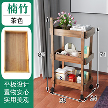 Three-story mobile trolley kitchen rack floor multi-layer vegetable rack baby storage rack suitable
