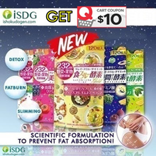 NEW ITEMS ADDED! ♥[ISDG] AUTHORISED SELLER ♥ ISDG JAPAN NO.1 ENZYME SLIMMING/DETOX/FATBURN