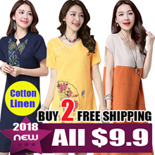 2018 new arrival cotton and linen short sleeved dress pants skirt shawl