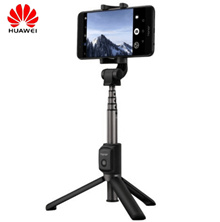 Huawei Honor bluetooth 3.0 Selfie Stick Tripod Wireless AF15 wire control AF11 monopod