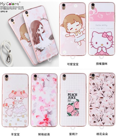 3D Relief Silica Gel Soft Phone Case for Xiaomi Redmi 1S with aRope ( Multicolor)