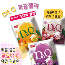 Dr. Q Jelly / Mango / Litchi / Grape / 14 in / Taiwan bestseller / Popular food / delicious