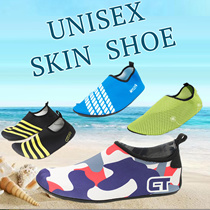 Unisex Skin Shoes Aqua Shoes Swimming Shoes Sport Shoes Water Shoes Hiking Rafting Snorkeling Canoe