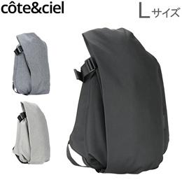 コートエシエル Cote&Ciel リュック イザール リュックサック Lサイズ バックパック Isar Rucksack L Eco Yarn メンズ レディース 父の日