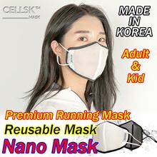⭐Nano Mask⭐korea Mask! REUSABLE MASK/washable mask/Cotton Mask/REUSABLE FACE MASK