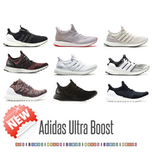 Best running shoes NMD ADID AS ultra boost UB1.0 UB3.0 Sneaker best quality comfortable breathable