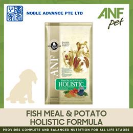 [ANF] Fish Meal and Potato Holistic Formula (3kg)