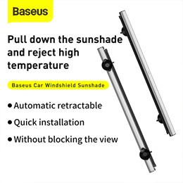 Baseus 자동차 자동 선바이저(전창 흡반 신축)/자동차 햇빛가리개/차량암막커튼 햇빛 열차단 자동신축커튼/무료배송