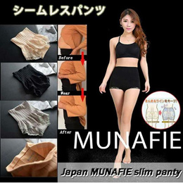 Buy 1 Get 1 MUNAFIE LONG LACE SLIM PANTS