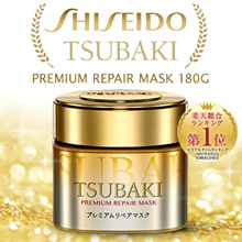 Japan Shiseido Tsubaki Premium Repair Hair Mask