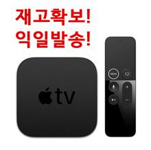 APPLE TV 4K 5TH