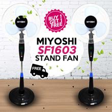 Beli 1 Promo 1 Miyoshi Sf1603 Stand Fan / Kipas Angin Berdiri 16 Inch Free Ongkir Jabodetabek