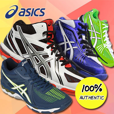 asics gel elite