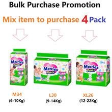 Free Shipping 4 pack per carton Merries baby good skin pants diapers - option M34L30XL26