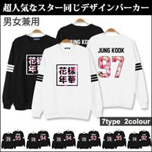 LL329 bulletproof boy group BTS TEAM T-shirts / Parker / trainer / BTS / JUNG KOOK / SUGA / Korean star same style costume sweater Jung Kook cheering clothes