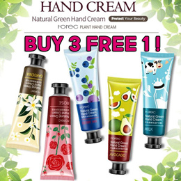 [BUY 3 FREE 1!] Natural Green Plant Hand Cream Moisturizing Nourishing Soft And Delicate Hand Care