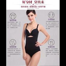 00133 Plus Size Japan Munafie High Waist 3D Slimming Shaping Underwear