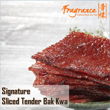 [Fragrance] Signature Sliced Tender Bak Kwa  Popular (500g)
