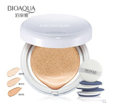 Poquan air cushion bb cream foundation liquid moisturizing concealer nude makeup male and female student party with cc to brighten skin tone