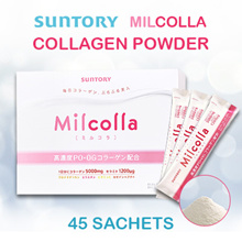 Best Price in QOO10! Collagen ★ 45 SACHETS Suntory Milcolla Collagen Powder (NEW N UPGRADED)