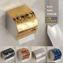 Thick stainless steel bathroom toilet tray waterproof toilet roll holder bathroom tissue box paper 3
